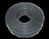 Труба PRADEX 20 из сшитого полиэтилена PE-Xa (EVOH)